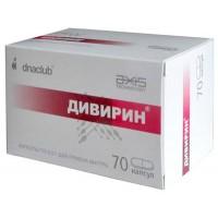 Дивирин 70капсул