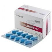 Мидивирин 70капсул