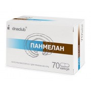Панмелан 70капсул