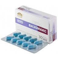 Вазомакс 30капсул