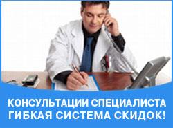 Квалифицированные консультации бесплатно