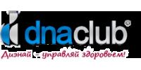О компании dnaclub