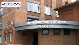 Томский институт фармакологии