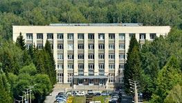 Институт Ядерной Физики им.Будкера