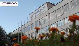 Сибирский Центр Фармакологии и Биотехнолгии